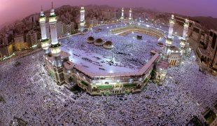 Мечеть аль-Харам – самая значимая и крупнейшая в мире
