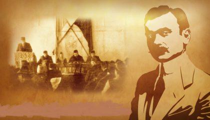 100 лет назад был утверждён состав Директории