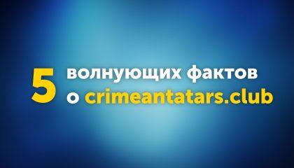 5 волнующих фактов о CrimeanTatars.club