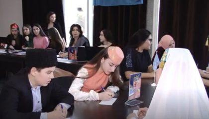 Крымскотатарские школьники посостязались в брейн-ринге