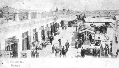 Почему улица Чехова в Акмесджите называлась Кантарной?