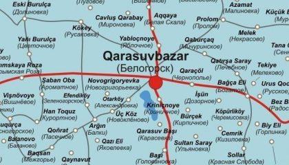 Знаете ли вы крымскую топонимику?