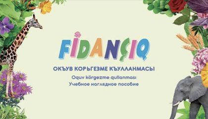 Изучаем крымскотатарский вместе с «Фиданчыкъ»