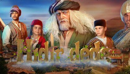 Фильм-сказку «Хыдыр-деде» презентовали киевской публике