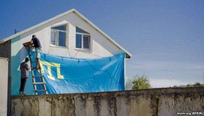 Есть ли у вас дома крымскотатарский флаг?