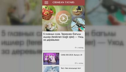 Ищите Crimean Tatars в Google Play, AppStore и Telegram