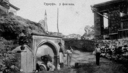 Крымские татары всегда почитали воду