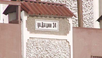 Чьи имена носят улицы Акмесджита: Абдулла Дагджи