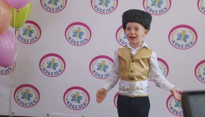 В Крыму объявили конкурс «Кобелек» для маленьких патриотов