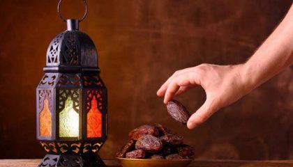 Будете ли в этом году держать пост в месяц Рамазан?