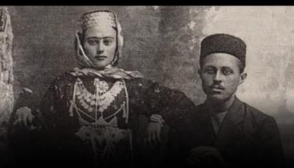 Муж и жена на диалектах крымских татар