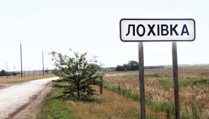 Как советская власть исказила карту Крыма