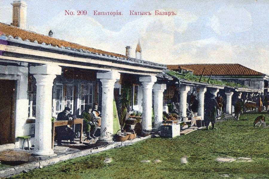 Катык-Базар в Кезлеве. Открытка царских времен
