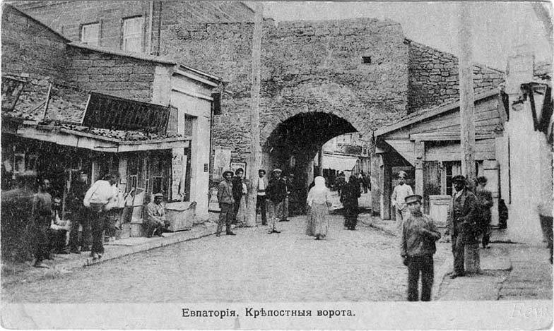 Крепостные ворота Кезлева. Открытка царских времен