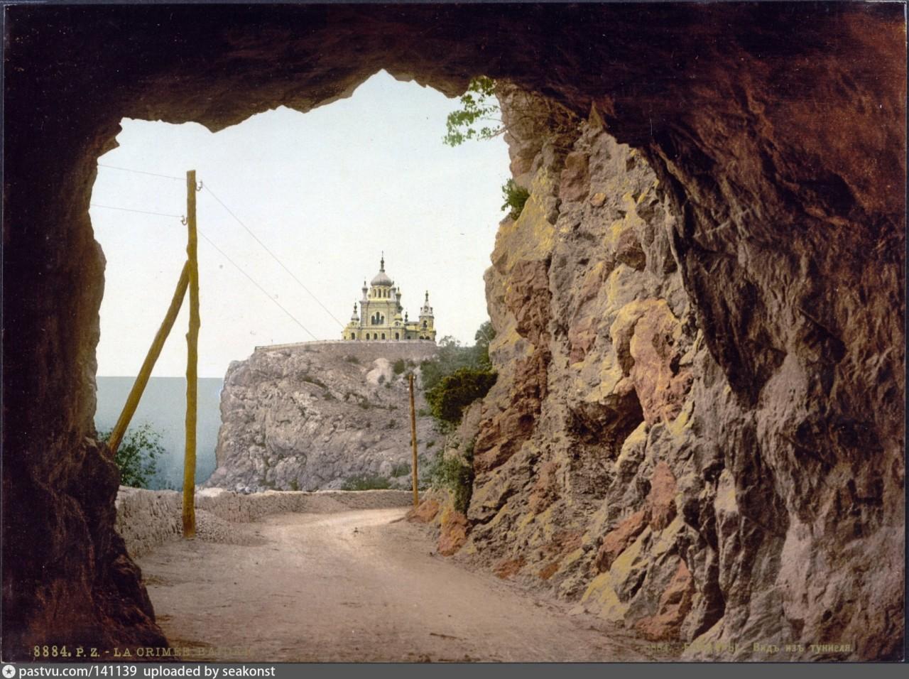 Дорога в Байдар. 1896 год