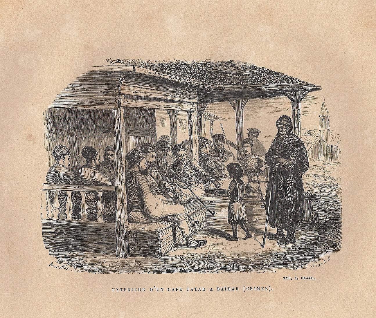 Крымскотатарская кофейня в Байдарах. Иллюстрация из коллекции Британской библиотеки