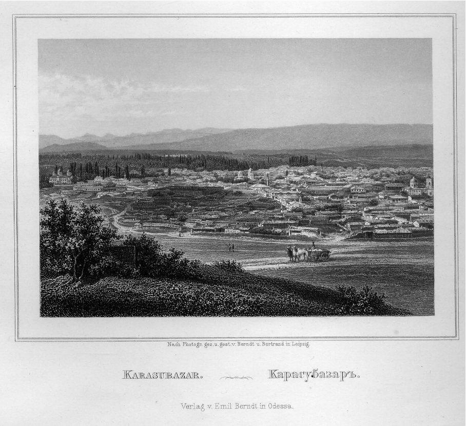 Вид на Карасубазар. 1869 год