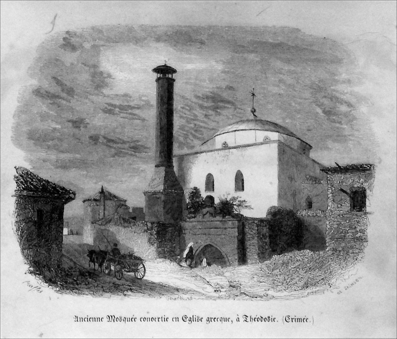 Феодосия. Старая мечеть, переделанная в христианский храм