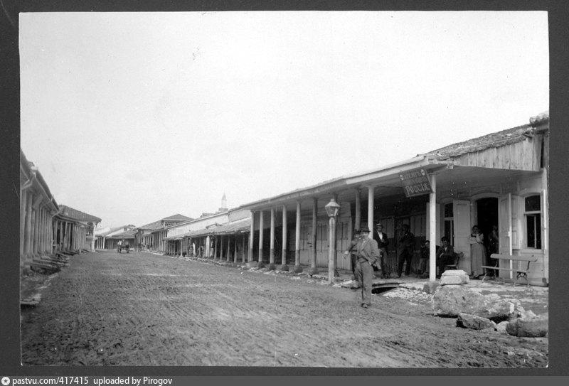 Карасубазар. Ильинская улица. Фото Антона Стуксберга. 1897 год