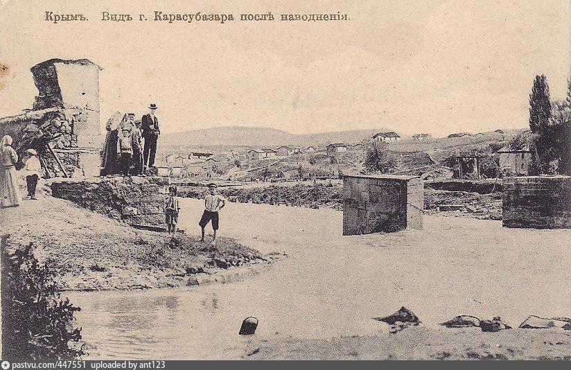 Вид Карасубазара после наводнения 1912 года