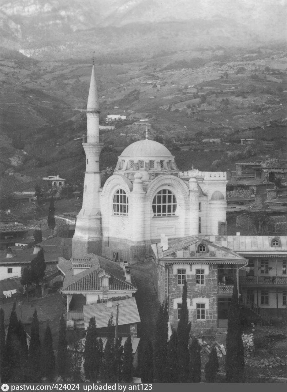 Мечеть Ай-София в Гурзуфе. 1905-10 гг.