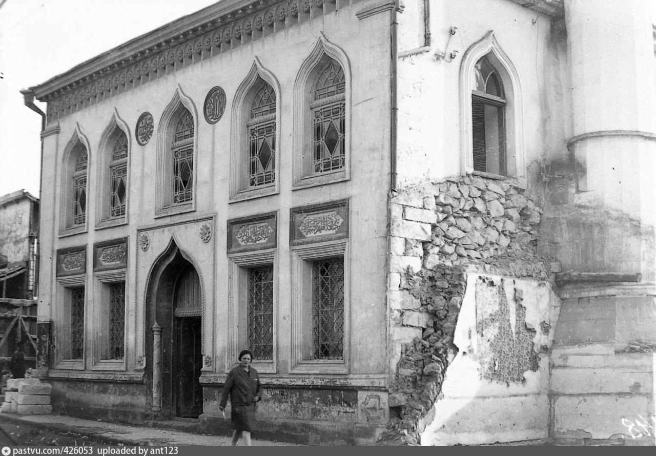 Мечеть Орта Джума Джами в Бахчисарае. Фото 1927-1930 гг