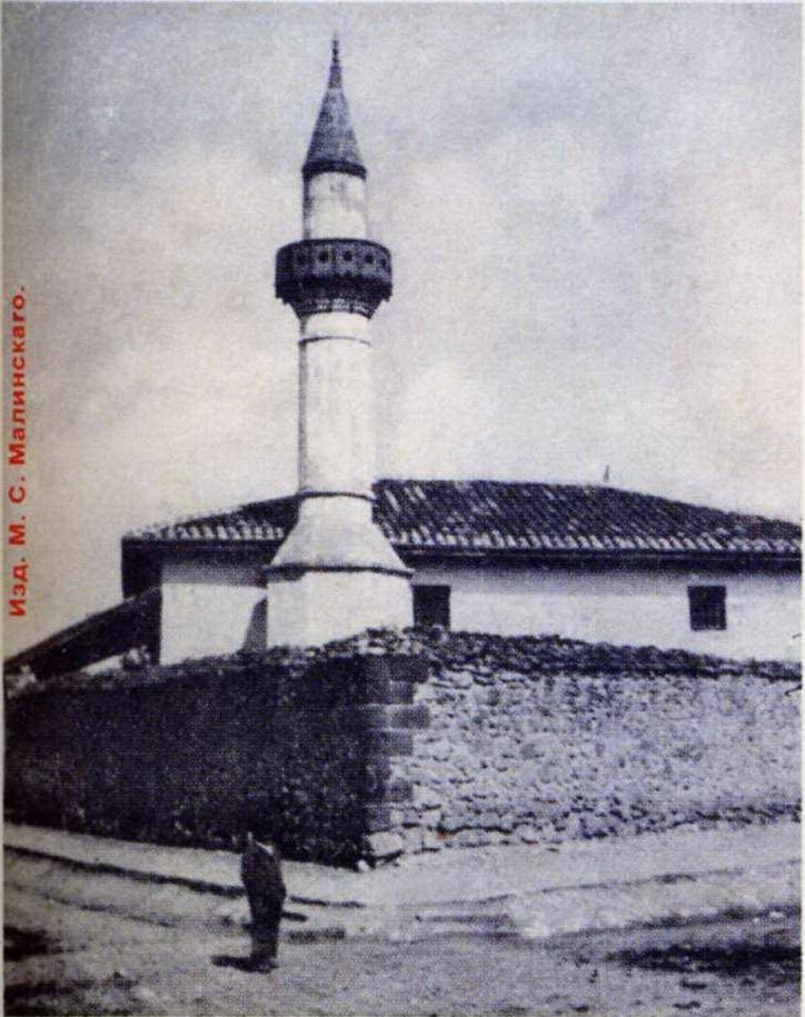 Мечеть в Симферополе. Открытка царских времен