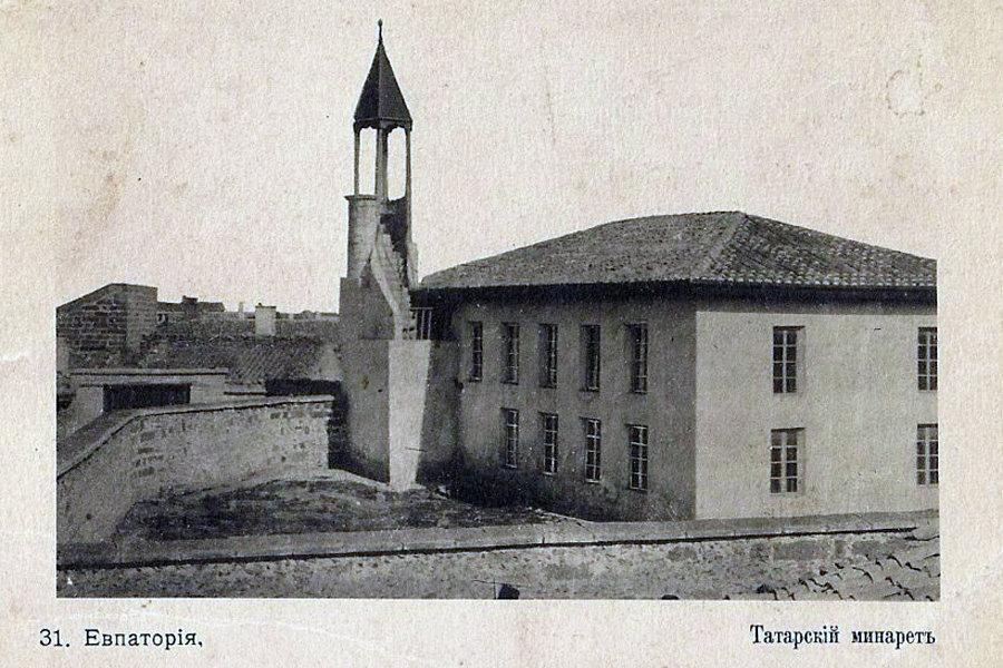 Старая мечеть в Кезлеве (Евпатории)