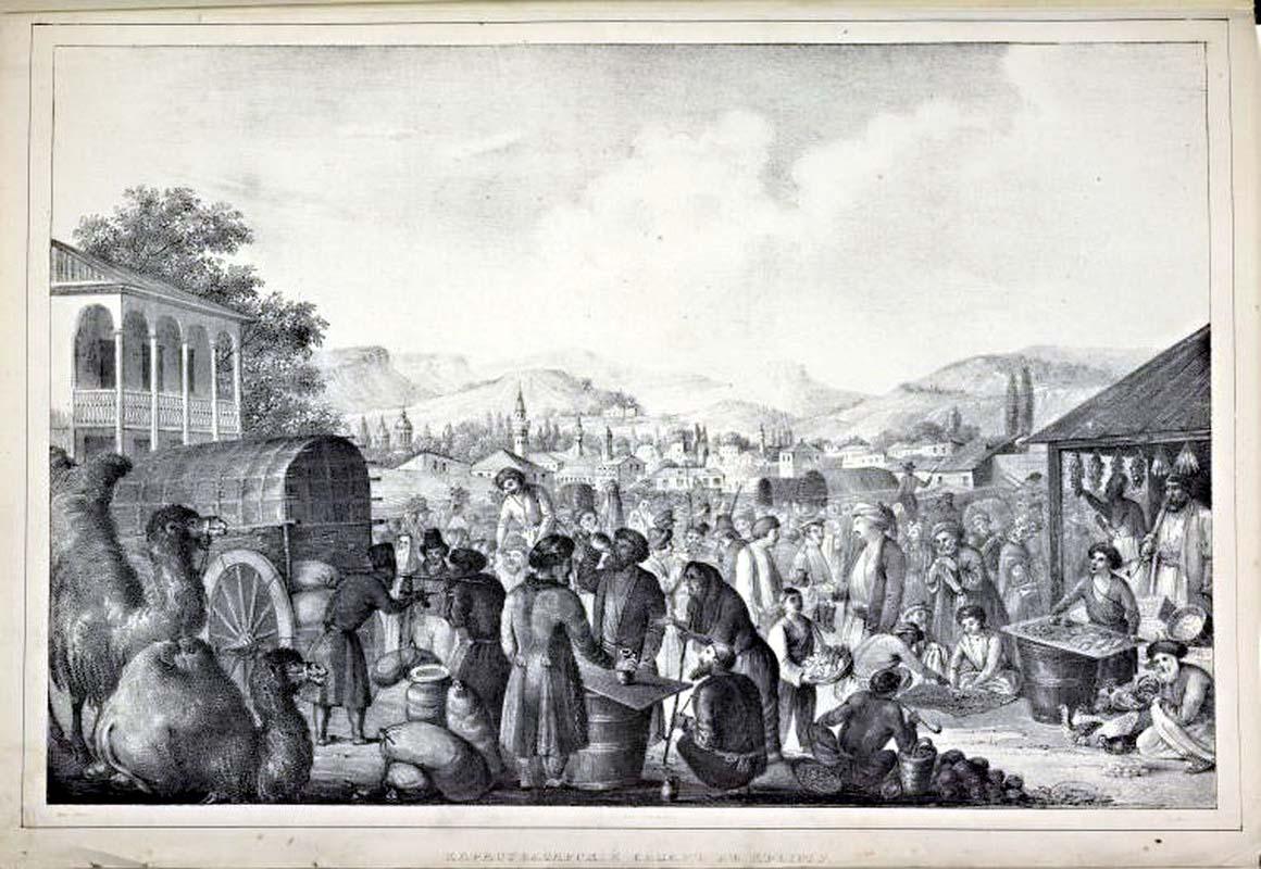 Рынок в Карасубазаре во времена Крымского ханства