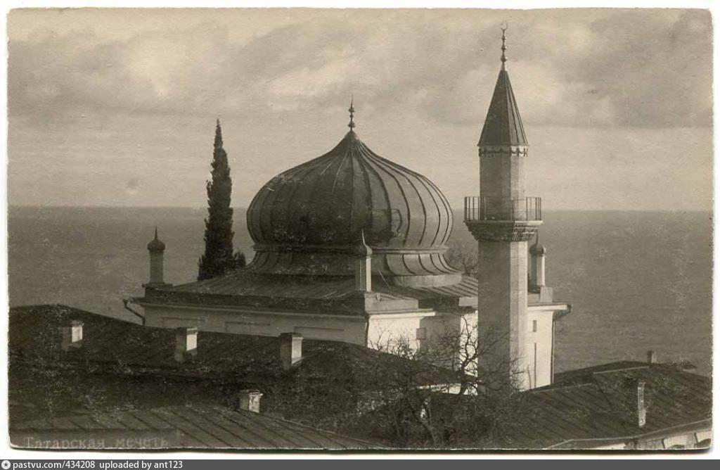 Мечеть в Алупке. 1905-1910 гг