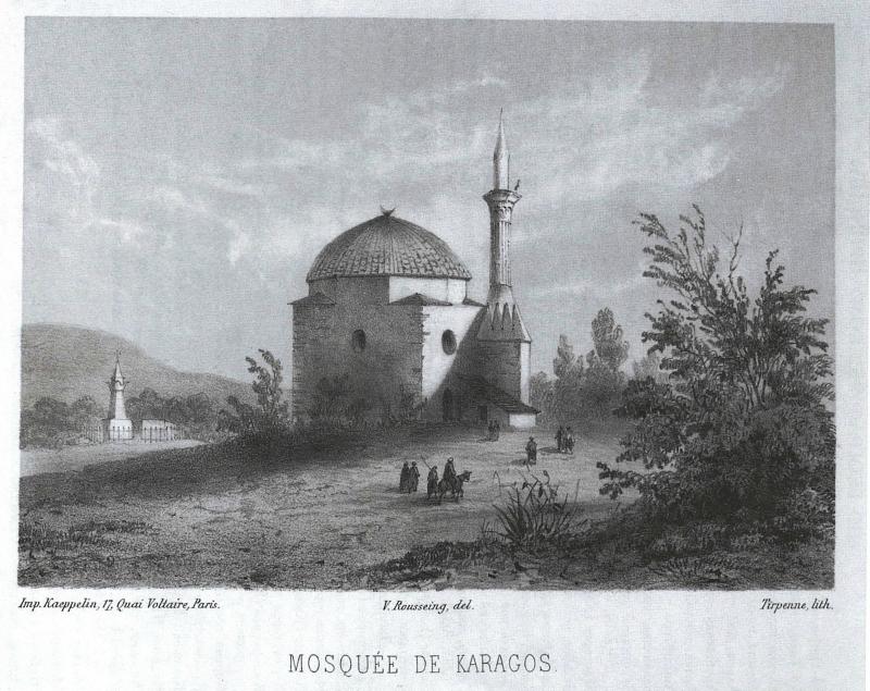Мечеть в Карагозе. Литография В. О. Руссена. 1853 год