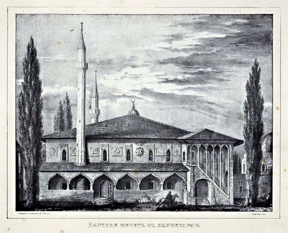 Ханская мечеть в Бахчисарае. Рисунок 1840 года