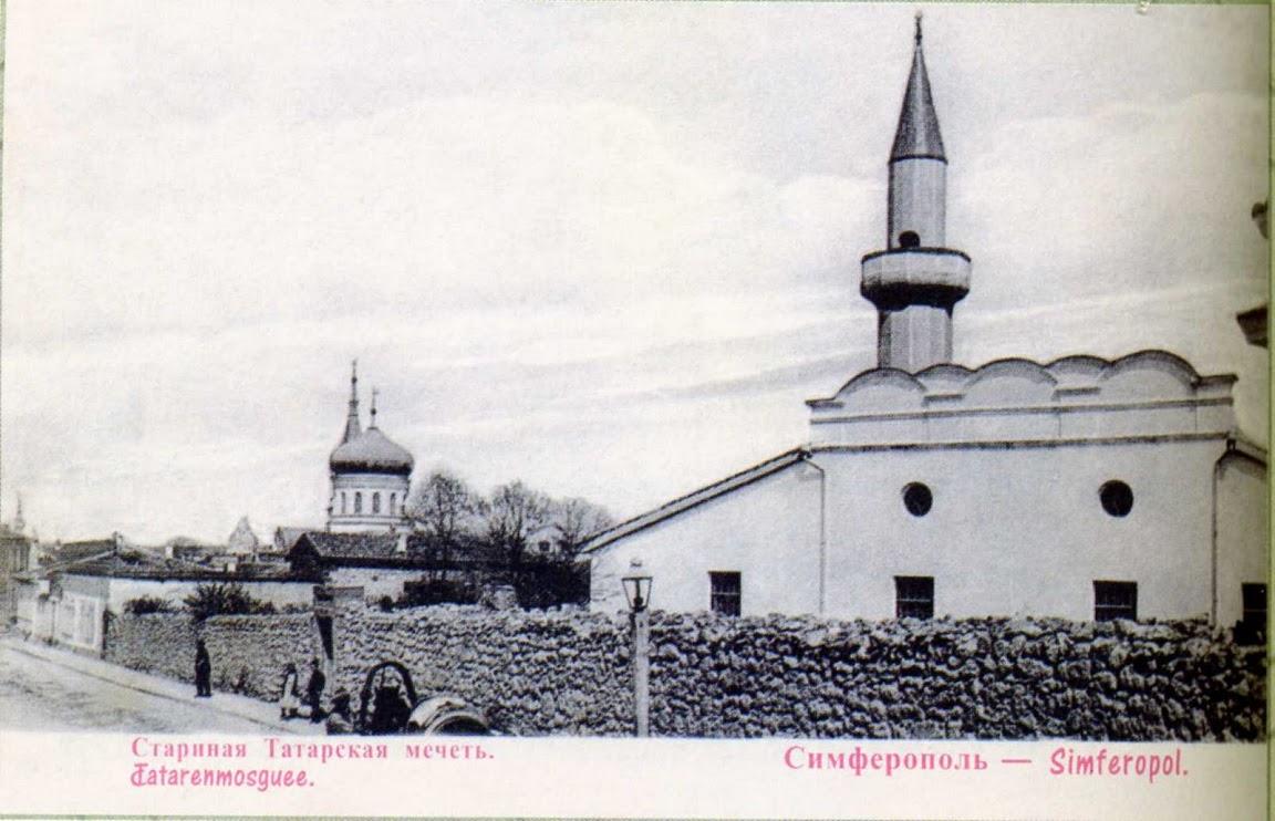 Мечеть в Акмесджите (Симферополе). Открытка царских времен