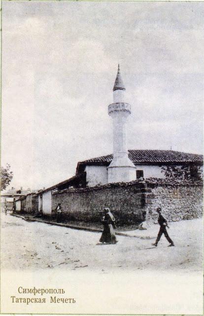 Мечеть в Акмесджите (Симферополе) на открытке царских времен