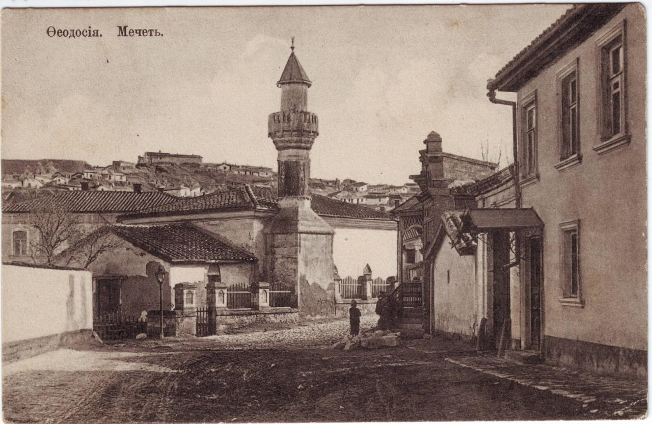 Мечеть в Феодосии