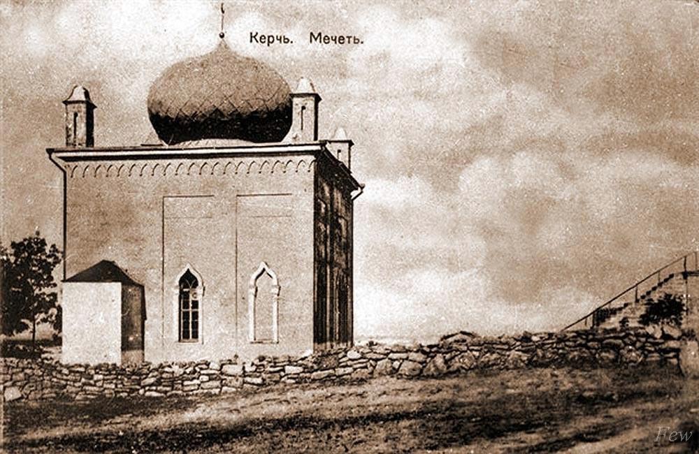 Мечеть в Керчи