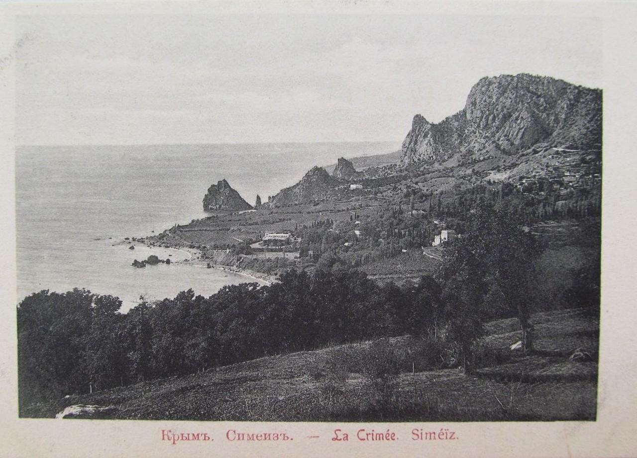 Симеиз на открытке царских времен