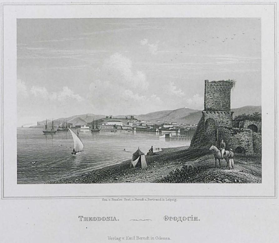 1868-god-2