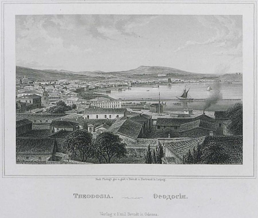 1868-god