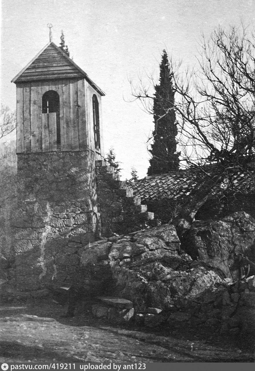 Мечеть в Симеизе. Фото конца XIX - начала XX вв